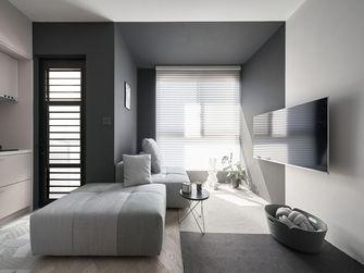 5-10万40平米小户型北欧风格客厅图片