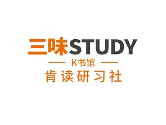 三味书屋K书馆(泉州店)