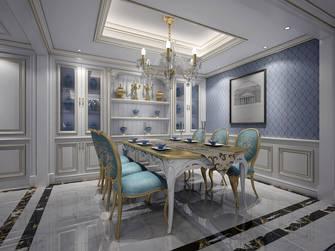 20万以上140平米三室两厅新古典风格餐厅图片