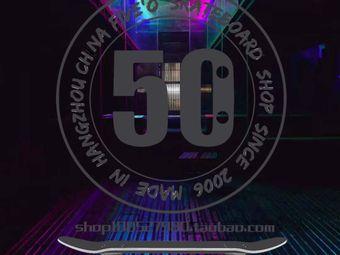 50滑板培训(武林店)