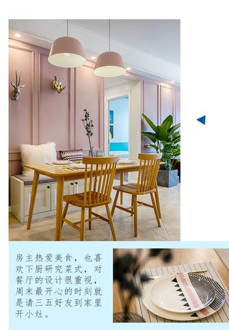 豪华型110平米三室一厅北欧风格餐厅效果图