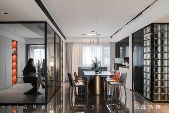 富裕型140平米四室两厅混搭风格书房图