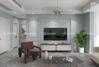 15-20万110平米三室两厅现代简约风格客厅装修图片大全