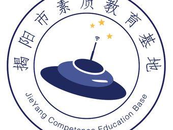 广东素质教育拓展营地