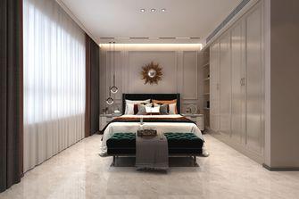 豪华型140平米三室三厅现代简约风格客厅欣赏图