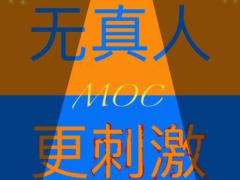 MOC剧情密室(国贸一店)