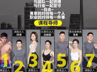 5D健身综合私教馆