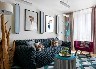 10-15万60平米一居室现代简约风格客厅装修效果图