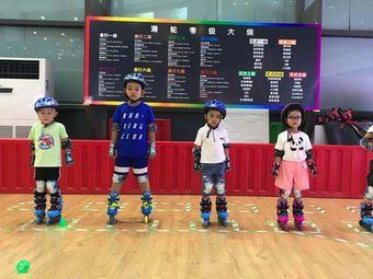 六六运动成长中心(轮滑、跆拳道)(双湖广场店)