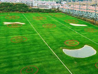 人民唐球策源地高尔夫球会