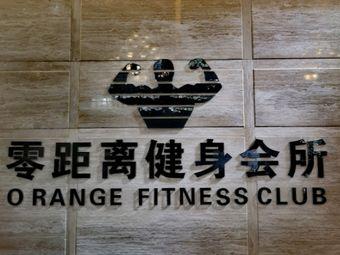 零距离健身工作室