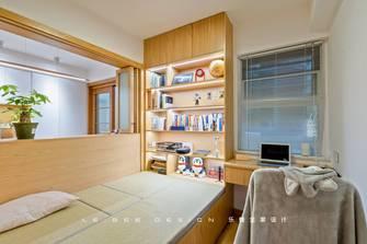 10-15万90平米三北欧风格书房装修图片大全