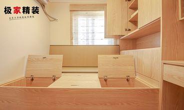 三日式风格储藏室装修效果图
