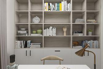 三室两厅日式风格书房图