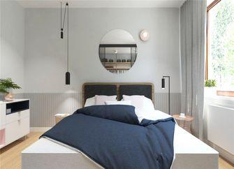 富裕型70平米一居室现代简约风格卧室装修案例