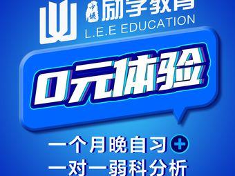 中培励学教育(沧州校区)
