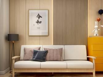 经济型30平米以下超小户型日式风格客厅装修图片大全