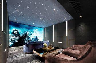 140平米四室一厅现代简约风格影音室装修效果图