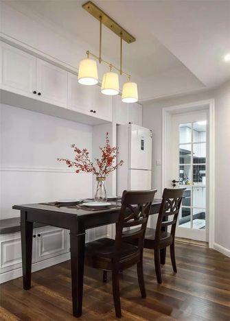 60平米公寓美式风格餐厅效果图