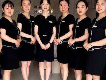 佳品杰出皮肤管理中心