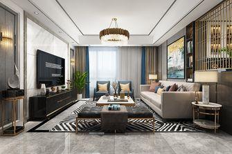 5-10万140平米三室两厅轻奢风格客厅设计图