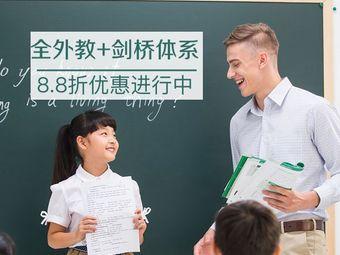 阅学国际英语