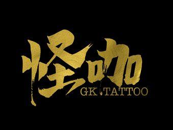 怪咖纹身刺青(泉城路店)