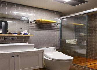 20万以上100平米现代简约风格卫生间设计图