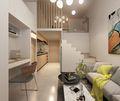 经济型30平米超小户型日式风格客厅装修图片大全
