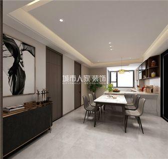 经济型120平米三室两厅现代简约风格餐厅装修案例