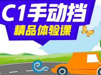 桂林市驾驶员培训学校(金鸡岭校区)