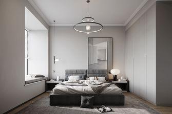 15-20万三室三厅现代简约风格卧室图片