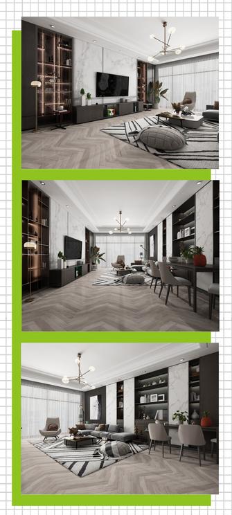 15-20万80平米现代简约风格客厅效果图