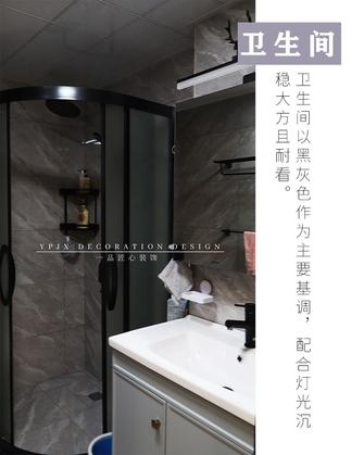 10-15万90平米三室一厅美式风格卫生间设计图