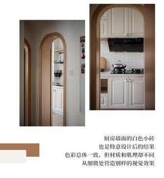 15-20万50平米公寓北欧风格厨房装修图片大全