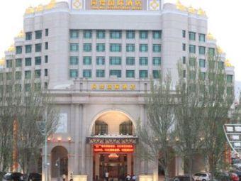 同煤国际酒店星海湾洗浴中心