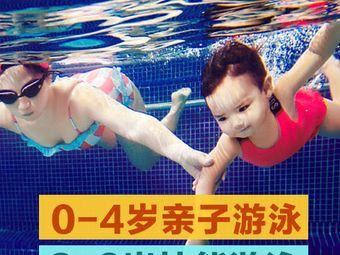 贝瑞特亲子游泳早教中心(世纪金源店)