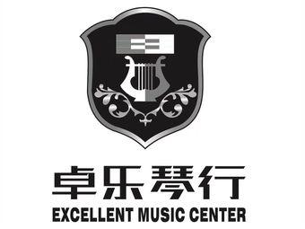 卓乐钢琴艺术中心(景隆校区)