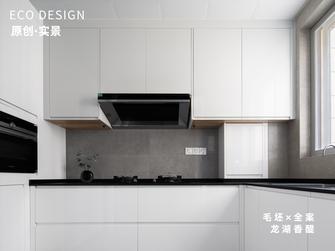 140平米现代简约风格厨房图