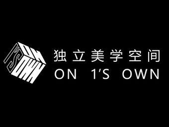 ON 1'S OWN 独立美学空间(仓山万达店)