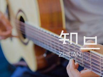 知旦音乐教育(德政园校区)
