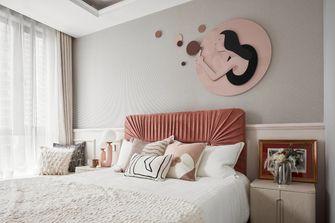 140平米法式风格青少年房装修图片大全