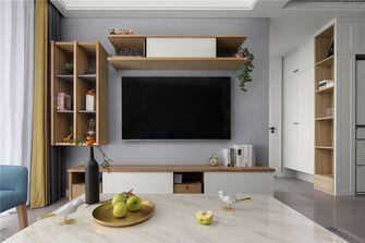 经济型50平米小户型现代简约风格客厅图