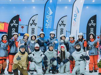 深雪波板堂滑雪学院(广州融创雪世界店)
