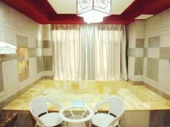 名萱温泉酒店·洗浴部