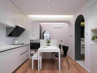 经济型50平米小户型现代简约风格餐厅装修图片大全