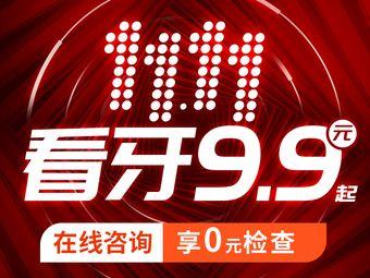 上海新浦口腔矫正·种植中心
