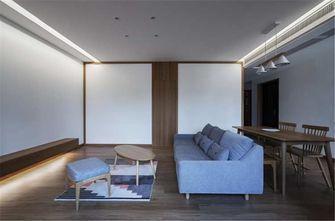 10-15万100平米三室一厅日式风格客厅图片