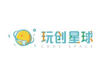 玩创星球索尼国际教育少儿编程创客培训中心(厚街校区)