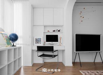 经济型80平米现代简约风格书房图片